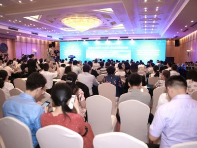 2nd East Shenzhen Development Strategy Seminar