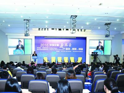 Shenzhen Annual Meeting 2016