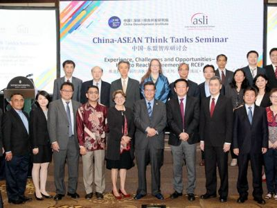 China-ASEAN Think Tanks Seminar